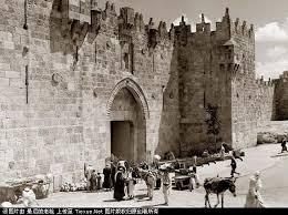 images0VGJI1YJjerusalem streets